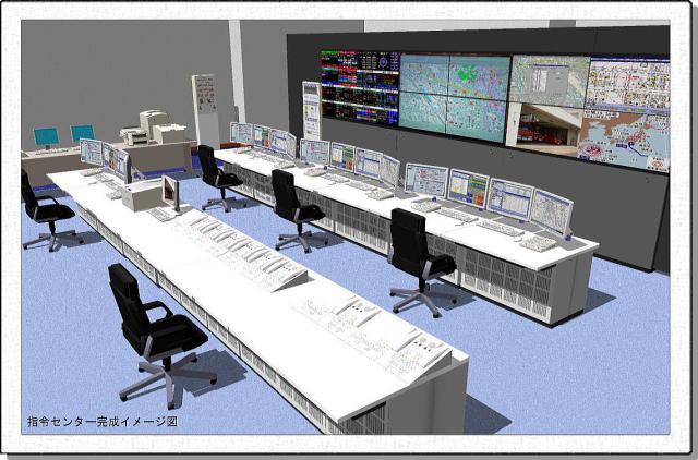 【住民の皆さんへお願い】 海部地方消防指令センター開設